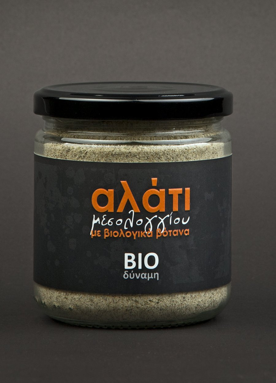 Salt with organic Herbs
